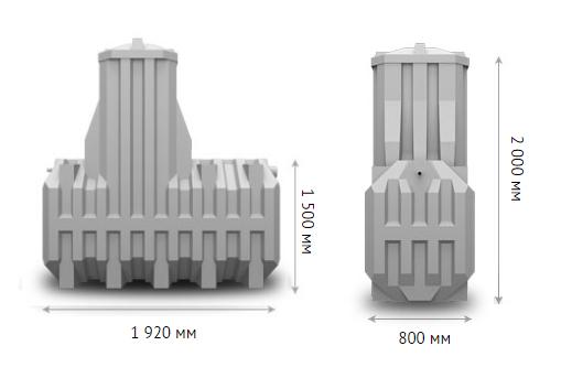 Септик Термит Трансформер 1,5 S