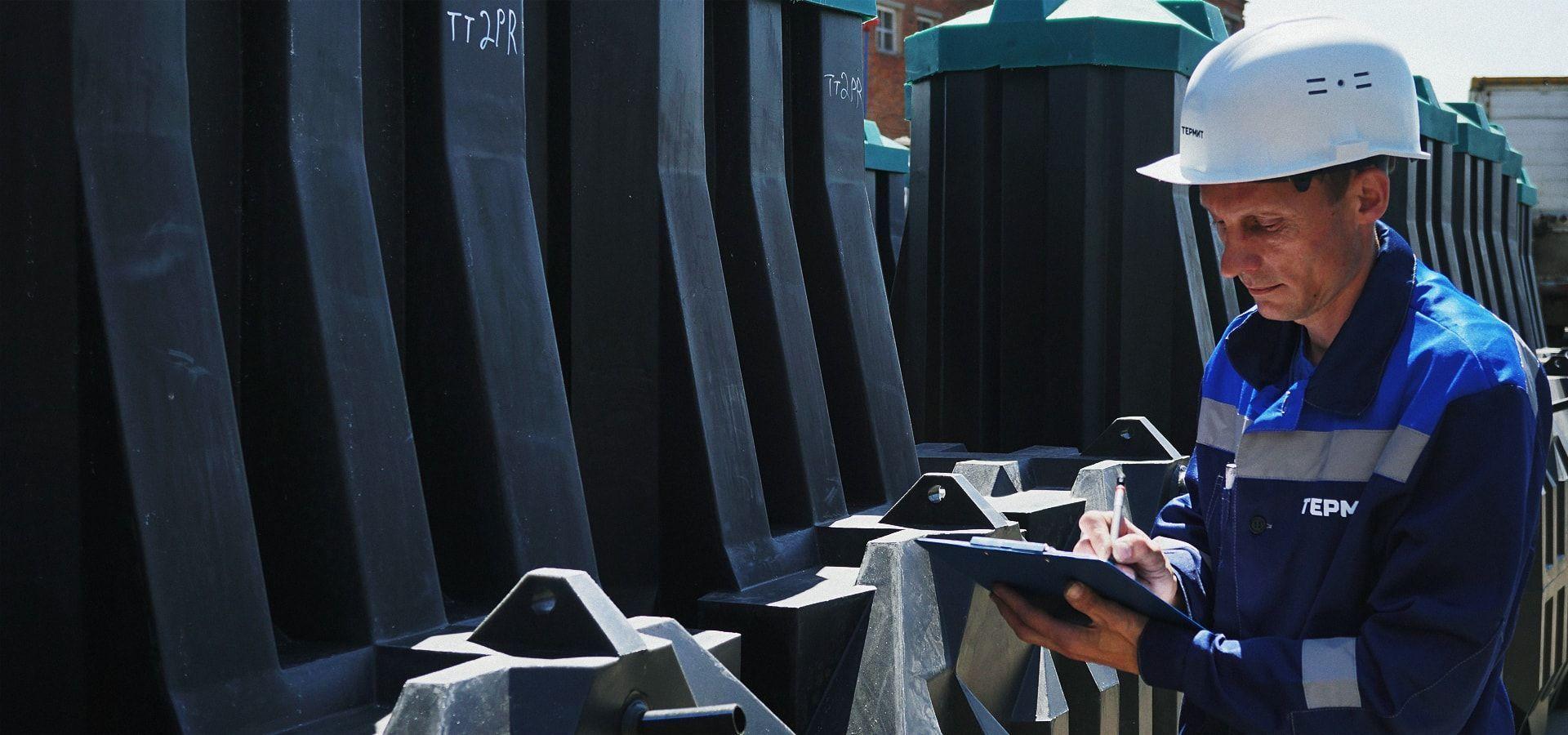 Септики Термит - фото производства
